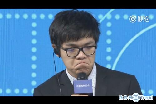 热点围观:人机大战第三局惨败 结果0:3负于机器人AlphaGo