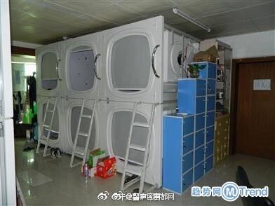 今日热点:广州宣布租购同权 共享睡眠原来是新版黑旅馆