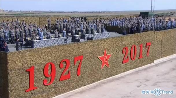 今日热点:日网友看中国阅兵 吹蜡烛让蛋糕细菌增加14倍