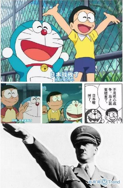 今日热点:哆啦A梦反日欢呼日本战败 极右德部队行纳粹礼