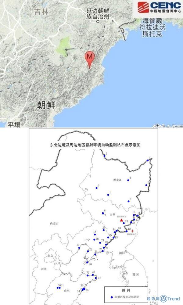 打脸美国!朝鲜氢弹核试验成功 中国发现超级金属铼破垄断