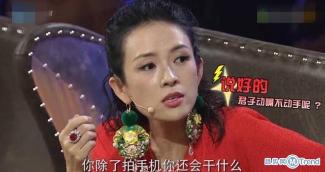 今日热点:刘烨节目怒摔手机 刘涛跟王珂发飙