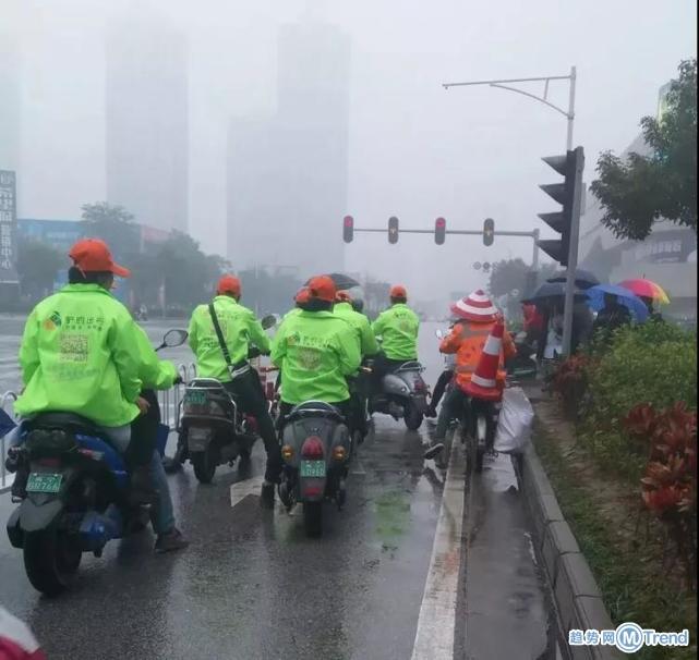 今日热点:滴滴打驴被叫停 乐视香港宣布破产清算