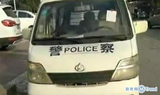 今日热点:花呗套 现案宣判 群众给警车开罚单