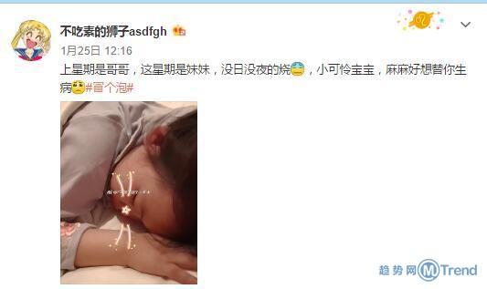 今日热点:马蓉心疼孩子病倒 广东老板欠薪逃匿