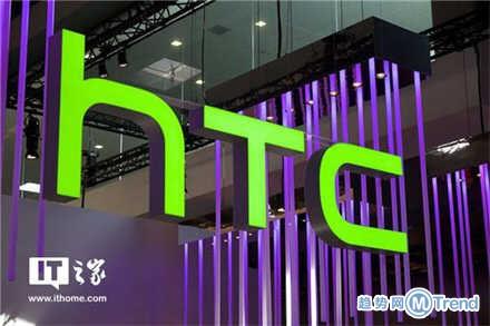 今日热点:HTC证实裁员 医院卧底29年
